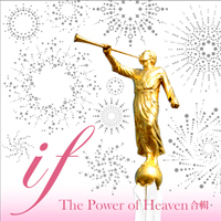 If...The Power of Heaven (CHINESE)